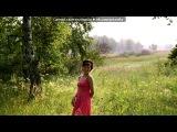 «Прогулка по лесу» под музыку Валерия - Маленький принц. Picrolla